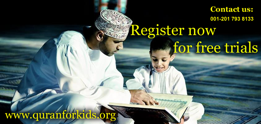 learn quran to Develop Your Family Ties with the Quran