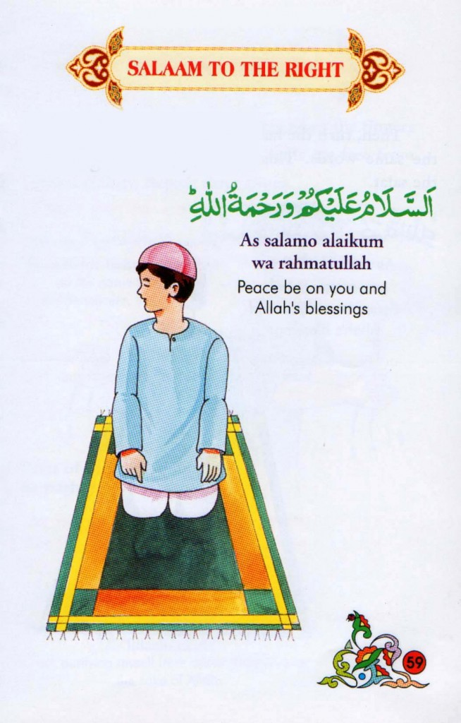 salam to right in namaz