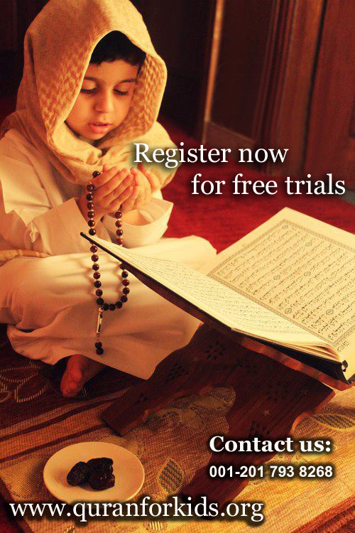 Online quran teaching with tajweed