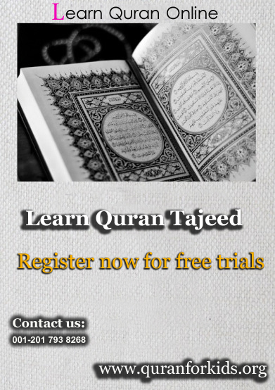 register to learn quran online