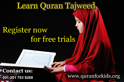 learn reading quran with tajweed