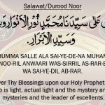 DUROOD_Noor