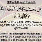 DUROOD_Qiyamah