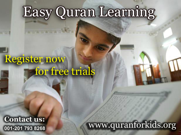 Register for Online Quran classes