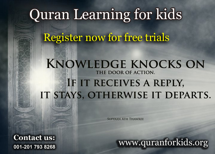 register for online Quran studies