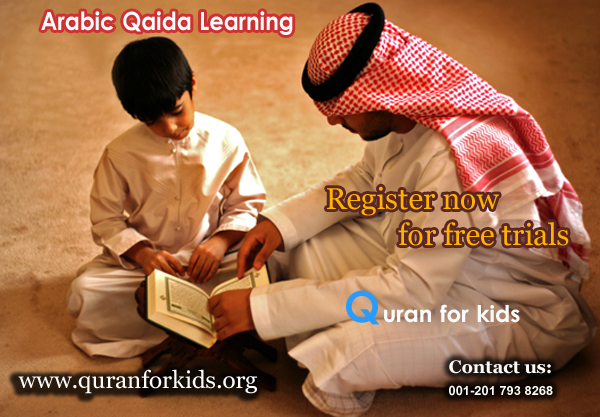 register to do Quran Memorization