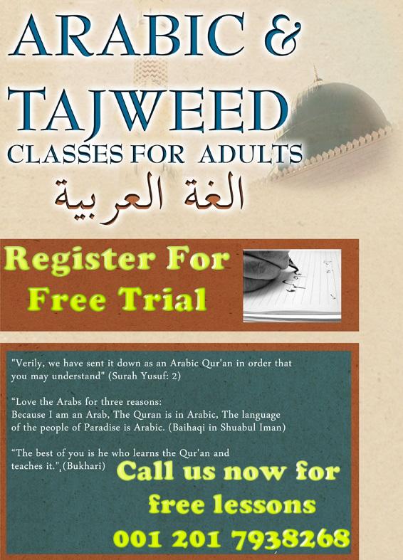Top Quran institute for kids and elders for tajweed