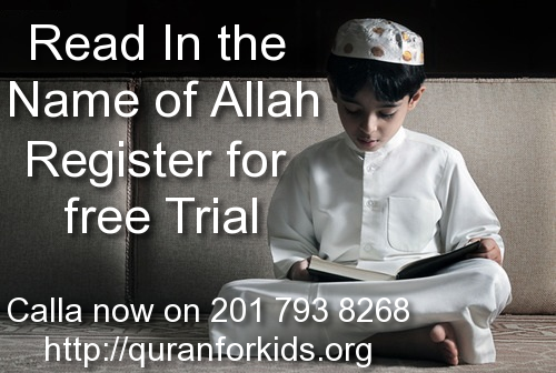 beautify your Quran recitation with best reciters for quran-learning