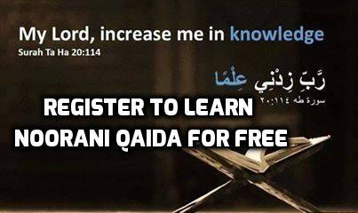 Noorani Qaida lessons for free