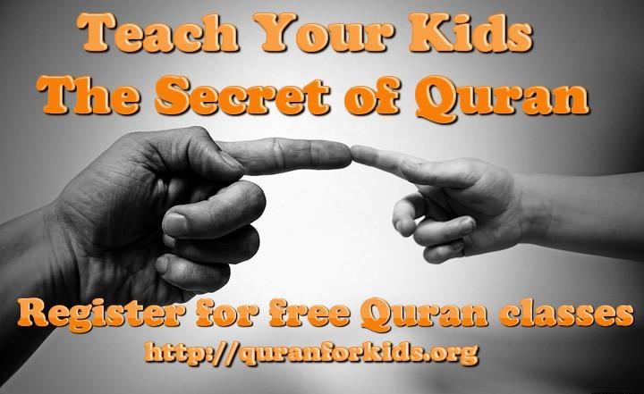 online quran teaching center