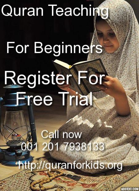 Quran teaching for beginners